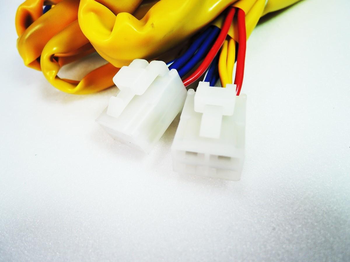 H13 Yiou Guan Optotech Co Ltd Wiring Harness